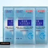 森田药妆 (DR.JOU)玻尿酸复合原液面膜 盒装  5片装