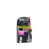 BCL(乐玩美研)滑滑鼻子黑炭洗颜皂  80g