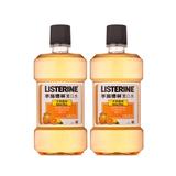 李施德林(Listerine)橙味漱口水(双包装)500mlx2