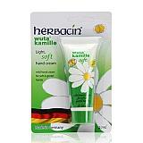 herbacin德国小甘菊柔皙护手霜(软管)75ml