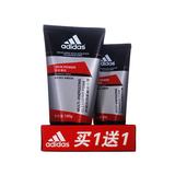 阿迪达斯 (Adidas)酷能醒肤洁面套装 100g+50g