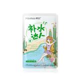 韩后(Hanhoo)仙人掌补水达人面膜22ml