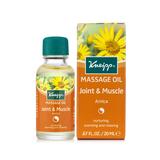 克奈圃(Kneipp)山金车肌肉热力按摩精油Arnica Warming Massage Oil 20 ML