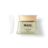 中国•御泥坊矿物泥浆鼻膜60g