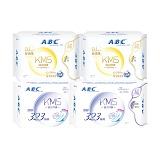ABC棉柔0.1cm轻透薄卫生巾旅行装组合4包(日16片+加长夜用6片)