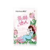 韩后(Hanhoo)玫瑰山羊奶亮肤达人面膜 22ml