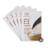 森田药妆 (DR.JOU)玄米玉白面膜 28g*5片
