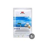 中国•京润珍珠(gNpearl)珍珠层粉100g