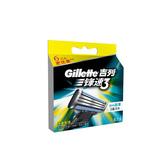 吉列(Gillette)锋速3刀片(6刀头)