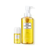 蝶翠诗 (DHC)橄榄卸妆油超值组合2件套(橄榄卸妆油200ml+橄榄卸妆油30ML)