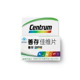 中国•善存(Centrum) 佳维片 复合维生素 1.33g*30片