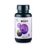 善存沛优葡萄籽芦荟软胶囊60粒(0.4g/粒*60粒)