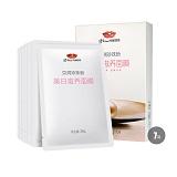 京润珍珠(gNpearl)粉美白滋养面膜25G*7袋