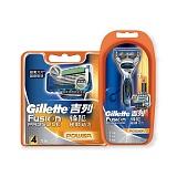 吉列(Gillette)锋隐超顺动力刀架(1刀头)+4刀头