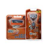 吉列(Gillette)锋隐电动刀架(附1刀头)+4刀头