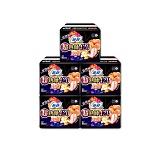 苏菲SOFY超熟睡420纤巧柔棉感夜用 8片(与410产品交替发货中)(5连包)
