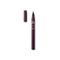 KissMe奇士美盈美柔滑液体眼线笔(浓郁黑)0.4ml
