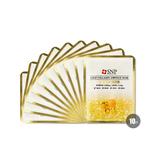 韩国•SNP黄金胶原蛋白精华面膜
