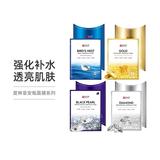 韩国•SNP海洋燕窝补水安瓶精华面膜