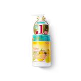 日本•纳斯里(Nursery)肌肤舒缓卸妆啫喱柚子味