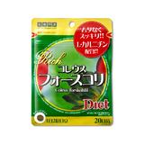 医食同源(ISDG)植物燃脂素40粒/袋