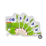 可莱丝(MEDIHEAL)SQS镇静舒缓针剂睡眠面膜5片