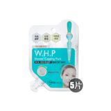 韩国•美迪惠尔(MEDIHEAL)WHP亮白针剂睡眠面膜5片