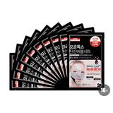 韩国•美迪惠尔(MEDIHEAL)碳酸泡泡竹炭面膜10片/盒