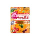 医食同源(ISDG)Hot酵素60粒/袋