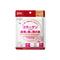 医食同源(ISDG)胶原蛋白营养片100粒/袋