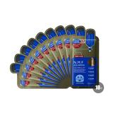 韩国•美迪惠尔(MEDIHEAL)NMF补水保湿金装双倍精华面膜贴10片/盒