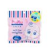 日本•SPC PURU玻尿酸眼部修护眼膜
