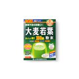 日本•山本汉方大麦若叶青汁分条装
