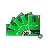 日本•佳丽宝(Kanebo) 肌美精Kracie 绿茶祛痘面膜 绿色5片