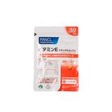 日本•FANCL 混合维他命E 30日