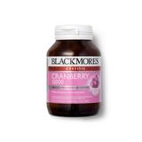 澳大利亚•澳佳宝(Blackmores)蔓越莓精华胶囊60粒