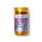 澳大利亚•Healthy Care 葡萄籽胶囊