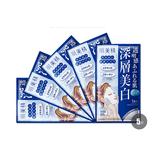 嘉娜宝(Kanebo)肌美精Kracie 深层提亮肤色保湿渗透面膜 蓝色 5片