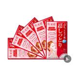 日本•佳丽宝(Kanebo)肌美精Kracie保湿渗透面膜红色 5片