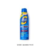 确美同®运动型防晒喷雾SPF30+ PA+++