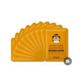 韩国•SNP老虎动物面膜10片/盒
