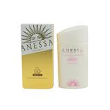 安耐晒(ANESSA)美白高效防晒露SPF50