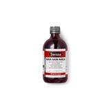 澳大利亚•Swisse胶原蛋白液