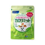 日本•FANCL 热控素 30日