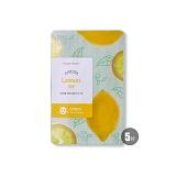 伊蒂之屋(etudehouse)呵护美肌面膜20ml*5柠檬