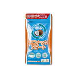 日本•AFC 椰子塑身胶囊 60粒