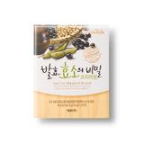 大象(Daesang)复合谷物发酵酵素粉