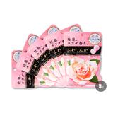 日本•嘉娜宝(Kanebo) 香体糖 套组 5袋