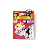 CalorieOff 收腹提臀美腿小猪袜 60 D
