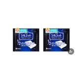 日本•尤妮佳Unicharm 1/2省水化妆卸妆棉 套组(2盒装)